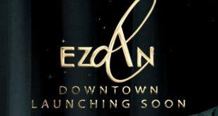 مشروع ازدان مول العاصمة الإدارية Ezdan Mall New Capital