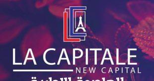 La Capitale East New Capital – لا كابيتال ايست العاصمة الادارية