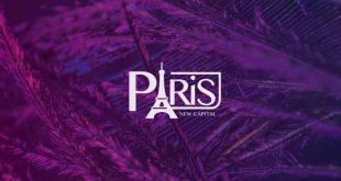 باريس مول – Paris Mall