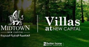 كمبوند ميدتاون فيلا العاصمة الإدارية الجديدة MidTown Villa New Capital