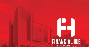 مول فايننشال هاب العاصمة الإدارية – Financial Hub Mall new capital