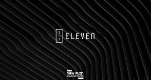 العاصمة الادارية الجديدة مول ايليفن – Eleven Mall