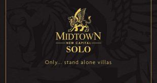 كمبوند ميدتاون صولو العاصمة الادارية الجديدة – Compound Midtown Solo