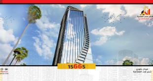 SIXTY ICONIC TOWER  اكبر برج بالعاصمة الادارية